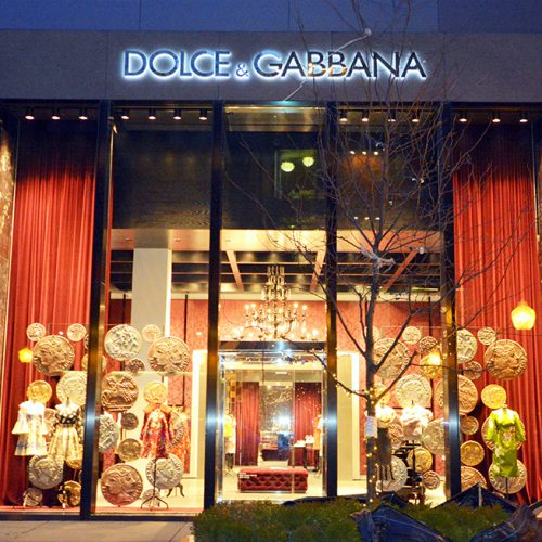 Exterior view of both LowE and Anti-reflective glass for Chicago's Docle & Gabbana,